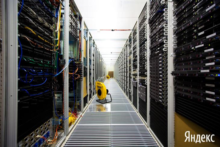 Где находятся яндекс сервера